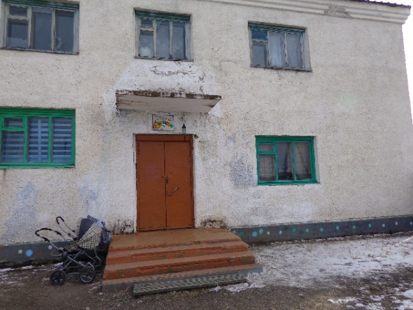мастерила мангут забайкальский край фото села обниму весь мир
